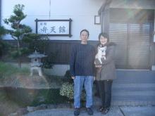 弁天館スタッフのブログ-一瀬様