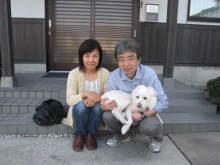 blog_import_54ac8f9f0dfa2