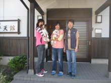 blog_import_54ac8fa3592b9
