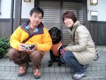 blog_import_54ac91484fb67